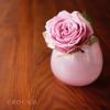 ヘンリーディーン GROUND 花瓶 フラワーベース