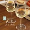 iittala(イッタラ)センタ  ワイングラス